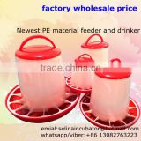 2kg poultry feeders and drinkers, automatic chicken feeder,poultry farm equipment feeder