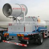 Low displacement Sinotruk howo 180hp 4x2 watering cart for Ethiopia