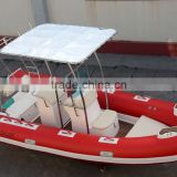 Teak Floor Rigid Inflatable Boat Small Fiberglass Fishing Boat