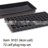 fodder tray plastic tray without holes
