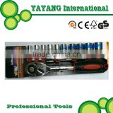 Professional Socket wrench set