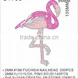 2017 To customize the high quality birds hot fix rhinestone for clothing
