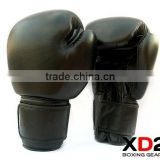 Compitition MMA Fighing Boxing Gloves Twins Model