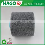 Ne10s grey melange OE recycled colored dyed 65/35 cotton polyester weaving textile yarn for flannel fabric
