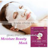 Japan cosmetic and skin care products Cosmetic Mask Moisture Beauty Mask 5masks/case wholesale