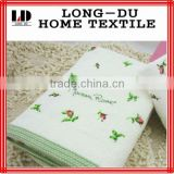 hot sale ladies little flower pattern high quality white soft bath towels