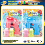 High quality latest technology fish wholesale manual bubble gun