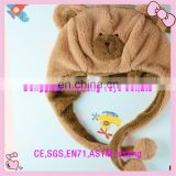 Custom high quality soft plush animal head hat