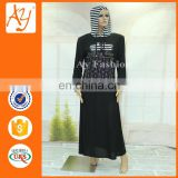 Muslim Dress Satin Black Abaya Models Hot Drilling New Model Abaya In China Islamic Cloting