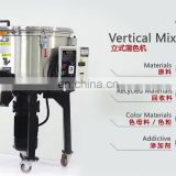 Hot Sale Blender Machine/Hot Plate Magnetic Stirrer Vertical Batch Plastic Mixer Machine