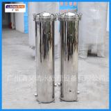 Stainless steel bioengineering interception fine particle precision filter