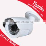 2016 Thank Hot Sale High Quaity New Model Promotion Weatherproof AHD 2.0M.P CCTV Camera