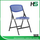 """Folding white plastic bistro chair plastic chair factory"""