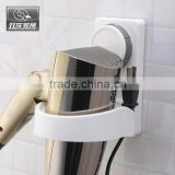 suction hair dryer stand holder with suction