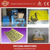 HG818 type pest control glue trao board making machine/Hot melt mouse trap glue board maker