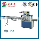 horizontal automatic packaging machine,hamburger packaging machine,packaging machine for soap