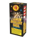 Fireworks artillery shells premium shells /fireworks and firecrackers/fireworks for sale/chinese firecrackers/cheap price