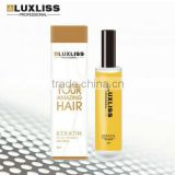 2016 Organic hair care products distributor brazilian keratin hair treatment best hair serum for dry hair