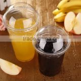 disposable cold PET cups,cold drinks PET cups and lids,printed ice cream PET plastic cups                                                                         Quality Choice