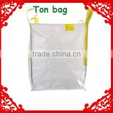hotsale waterproof coated bulk bags plastic pp big ton bag                                                                                                         Supplier's Choice