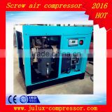 30kw 4.53m3/min 8 bar AC power electric motor oil less factory supply frequency repair rotary screw air compr
