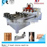 High quality 4 rotary heads woodworking machinery HD1325 for furniture legs and statue sculpture
