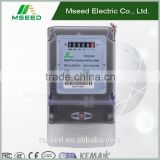 DDS3666 active Single Phase Two Wire kWh Meter LCD Display Multi-Rate, Electronic Power Meter with rs485