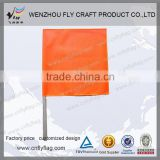 Hot selling fishing boat used safety flags