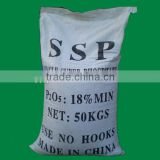 CAS NO.10031-30-8 Grey large granular high purity fertilizer calcium dihydrogen phosphate