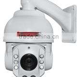 2.0 Megapixel High Speed Outdoor IR High Speed Dome Camera p2p ptz wifi wireless ip camera