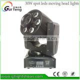 New 1*30W LED Spot Light +6*8W Wash Light LED Display &4/18channels DMX512 Moving Head Light DJ/Fest /Bar /Stage /Party Light