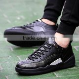 Newst style basketball sport shoes /Rubber Fabric soccer shoes 2013