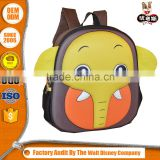 New Design Animal School Bag with Oem monkey Logo and good quality material 600D and EVA