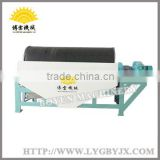 Chrome Ore Wet Magnetic Separator Concentrator
