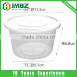 Biodegradable disposable microwave PP food container