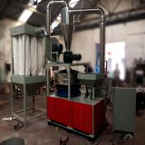 waste plastic scrap PVC miller Machine with 150-500KG capacity
