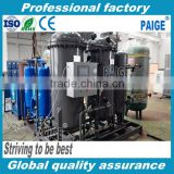 High Purity Large Nitrogen Equipment PSA Nitrogen Generator