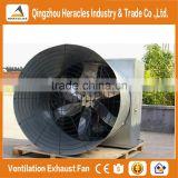 Heracles trade assurance srevice greenhouse poultry house used fan industrial power consumption of butterfly cone fan