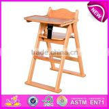 Wholesale wooden Baby Chair,comfortable wooden toy baby feeding chair,cheap baby feed chair dining chair W08F034