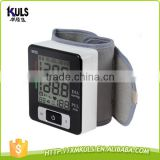 Automatic Extra Large LCD portable health medical home use digital wrist blood pressure monitor