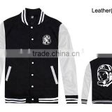 Mens Black Varsity Jacket with White Leather Sleeve Custom printed Bomber Jacket Baseball Jacket Windproof Coat Wholesale