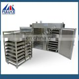 Guangzhou FULUKE Electric /steam fruit and vegetable drying machine,meets GMP Standard