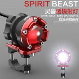 Spirit Beast motorcycle modified LED spotlight  super bright lights 10W EL101 L1