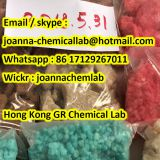 BK-EP BK-EU BK-Ephyl one EB EP βk-ethyl-K manufacturer brown pink lab(joanna-chemicallab@hotmail.com)