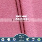 Top grade Oeko-Tex Standard 100 certificated Coat Thick polyester knitting fabric