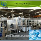 2014 hot for 5 gallon filling plant for mineral water