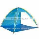 Beach Used Party Tent for Sale