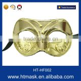 Custume Accessories HT-HF002 Plastic Half Face Party Eye Mask, Carnival Mask and Sex Party Mask