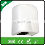 Dual Jet Hand Dryer, hand dryer machine Double air which adapt hote,supermarket high speed hand dryer
