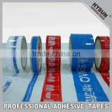 customized logo printed adhesive tape bopp tape